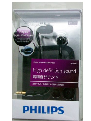 Philips-SHE9700-Headphones