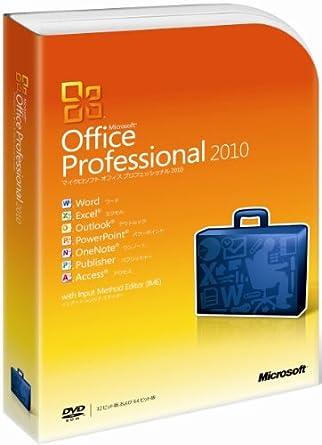 Microsoft Office Professional 2010 通常版 [パッケージ]