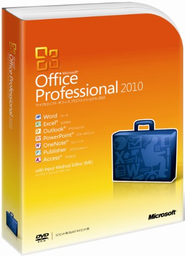 Microsoft Office Professional 2010 / マイクロソフト