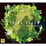 スプリング・ストーム (Libra Records 203-034)