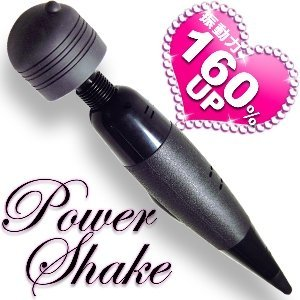Small massager Power Shake...