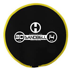 Hyperwear SandBell Neoprene Sandbag Free Weight (Unfilled), 2-Pound