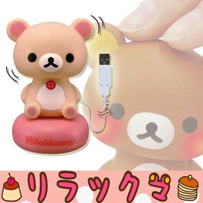 【Amazonの商品情報へ】USBゆらゆらリラックマ(コリラックマ)