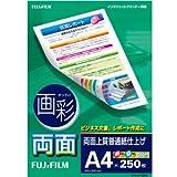富士フイルム インクジェットペーパー「画彩」両面上質仕上げA4250枚入り RHKA4250