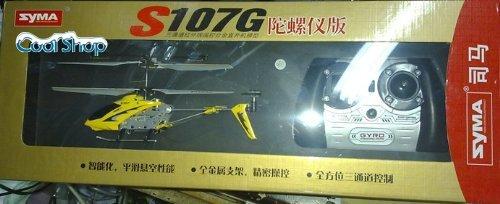 SYMA S107G 3ch赤外線コントロールヘリコプター(イエロー)