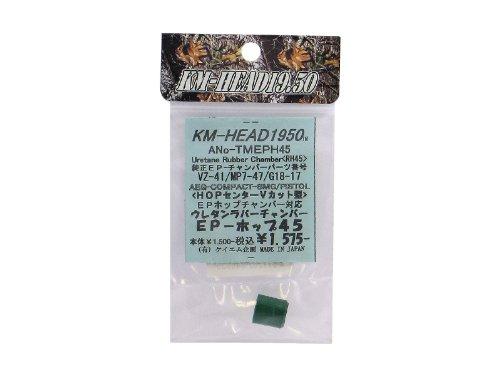KM企画 <東京マルイ製>電動ハンドガン・電動コンパクトマシンガン EPホップチャンバー対応 ウレタンラバーチャンバー EPホップ45 TMEPH45