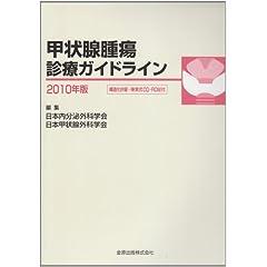 �b��B��ᇐf�ÃK�C�h���C�� 2010�N��