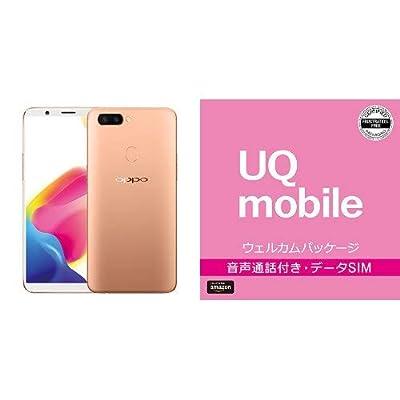 Oppo 6.01型 R11s Simフリースマートフォン シャンパン 【日本正規代理店品】