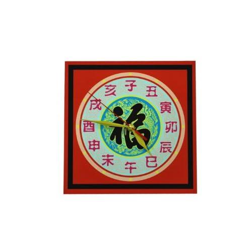 41L XZcXZTL. SL500 SS500  Feng Shui Symbols Harmony