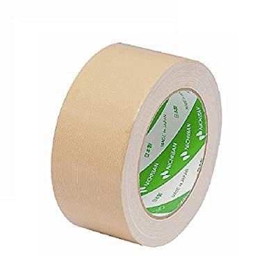 ニチバン 布テープ 中軽量物封かん用 50mm×25m 121-502P 2巻パック