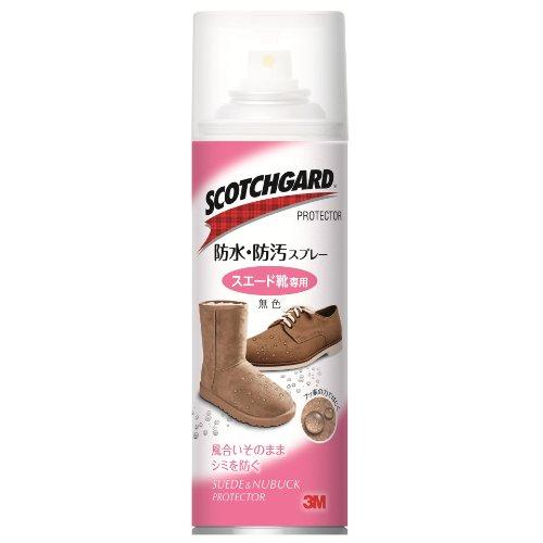 3M スコッチガード 防水・防汚スプレー スエード靴専用 170ml