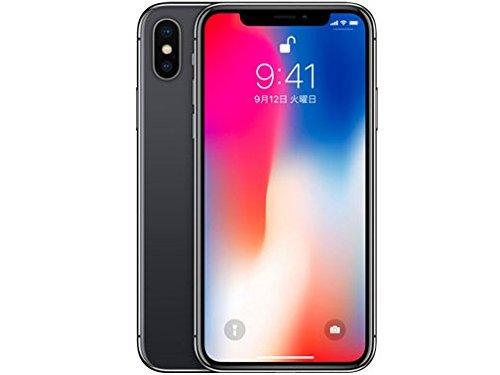 ネタリスト(2018/09/05 08:30)次期iPhoneに「搭載されない」4つの機能