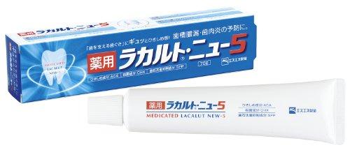 薬用ラカルト ニュー5 70g