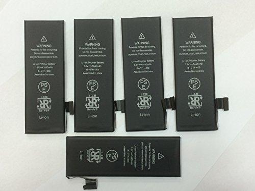 iPhone5 交換用 バッテリー 互換品 PSE認証 修理店舗使用品 (iPhone5 業務用5個セット)