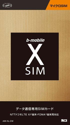 日本通信 bモバイル X SIM マイクロSIM [AM-XL-DM]