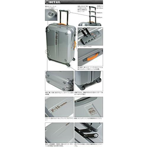MENDOZA F-16 スーツケース 29016-YELLOW