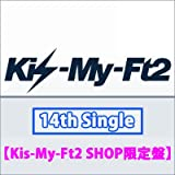 AAO【Kis-My-Ft2 SHOP限定盤】(CD+DVD)