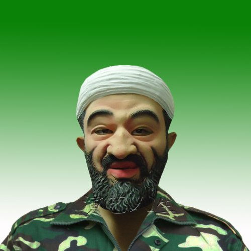 2015 - 2014 New Arrival Limited Edition Terrorist Mask, Male Latex Mask Realistic Celebrities, Turning The Ball Halloween Masks