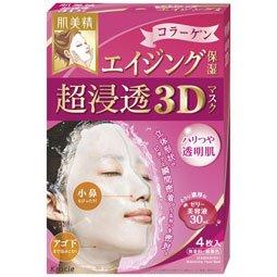 肌美精 超浸透3Dマスク エイジング保湿 4枚