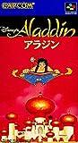 Disney's Aladdin, Super Famicom (Super NES Japanese Import)