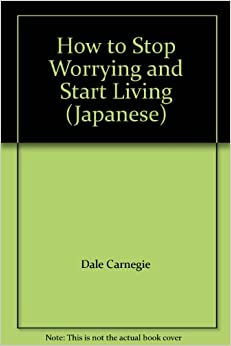 how to stop worrying book