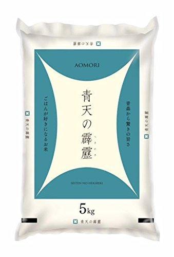 青天の霹靂 青森県産初の米最高評価「特A」米 5キロ