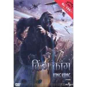 Full Movie King Kong In Hindi Film Aku Masih Dara Part 1