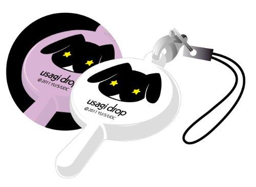 うさぎドロップ/UVチェッカー付きミラーストラップ