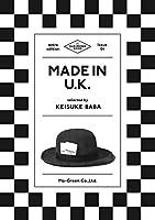THE SUKIMONO BOOK (THE SUKIMONO BOOK extra edition issue 01 MADE IN U.K.)