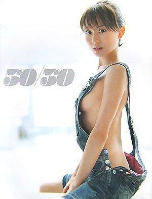 斎藤友紀写真集『50/50』(DVD付)