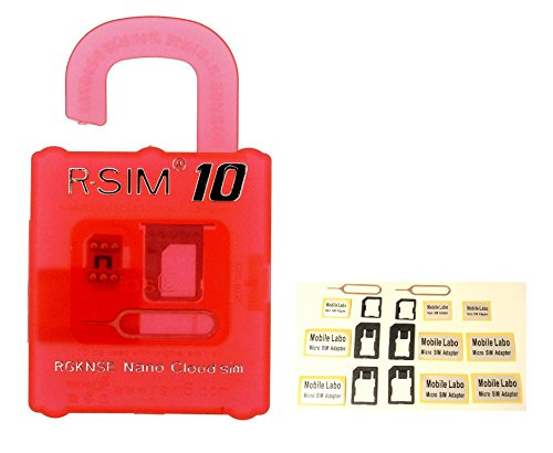 Mobile LaboAmazon即日出荷 R-SIM10 for iPhone6/6Plus/5S/5G/4S SIMロック解除アダプタ ( 落下防止機能付 シム変換アダプタ3点セット 2セット )RS赤MS