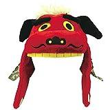 【お正月】獅子舞 着ぐるみキャップ(なりきり帽子)アニマルコスプレグッズ通販/