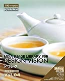 MIXA IMAGE LIBRARY別冊 DESIGN VISION Vol.04 ドリンク