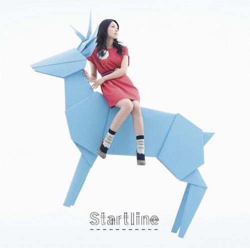 Startline(初回生産限定盤)(DVD付)