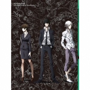 PSYCHO-PASS Complete Original Soundtrack(完全生産限定盤)(Blu-ray Disc付)