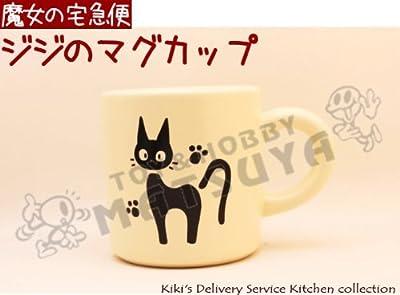 魔女の宅急便 キッチンコレクション 【ジジのマグカップ】