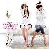 Davichi Mini Album 2集 - In Wonderland(韓国盤)