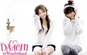 Davichi Mini Album 2集 - In Wonderland(韓国盤)