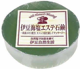 伊豆海塩エステ石鹸 緑
