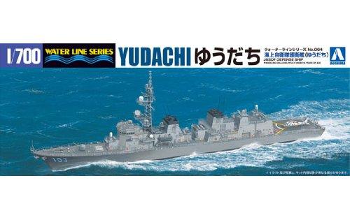 青島文化教材社 1/700 ウォーターラインシリーズ 海上自衛隊 護衛艦 ゆうだち プラモデル 004