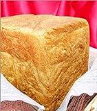 【築地の達人】 究極のデニッシュパンの銀座ミヤビ MIYABI デニッシュ食パン  レギュラー(Mサイズ) これはうまい!目利きおすすめ ギフト好適品です。