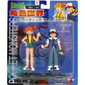 Pokemon : Ash and Misty 6 Inch Figure