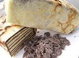 お中元 ギフト これってミルクレープ? 300℃のおいしさ!パケ( PAQUET) アイスもお勧め チョコレートケーキ