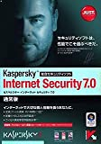 Kaspersky Internet Security 7.0 通常版