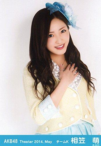 AKB48 公式生写真 Theater 2014.May 月別05月 【相笠萌】