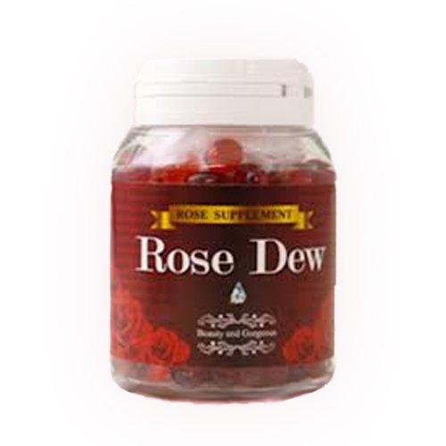 ローズオイル配合口臭・体臭・加齢臭対策消臭・美肌サプリ