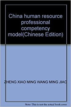 competency model on the chinese human Questioning the value of current competency modeling traditional leadership competency models are notorious for providing too much information, with dozens of categories, competencies, levels of competencies, and proficiencies described in a single model.