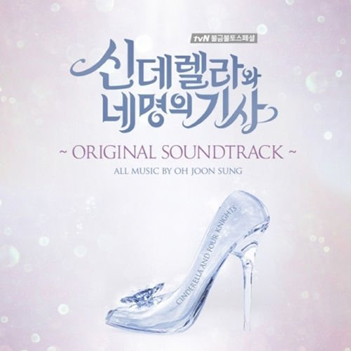 cinderella-four-knights-2016-korea-tvn-tv-drama-ost-2cd-sealed