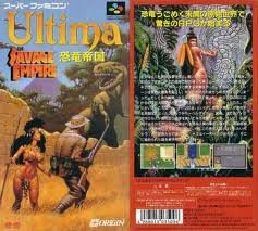 ウルティマ恐竜帝国