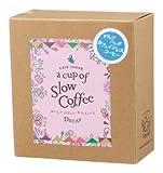 a cup of Slow Coffee(スローコーヒーデカフェ) 50g(10g×5) ノンカフェイン・カフェインレスコーヒー